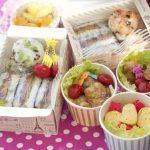 秋のピクニックにオススメの公園8選!東京近郊の入園料無料スポット