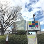 大人も子供も楽しめるテーマパーク!NHKスタジオパークは大河好きにもオススメ